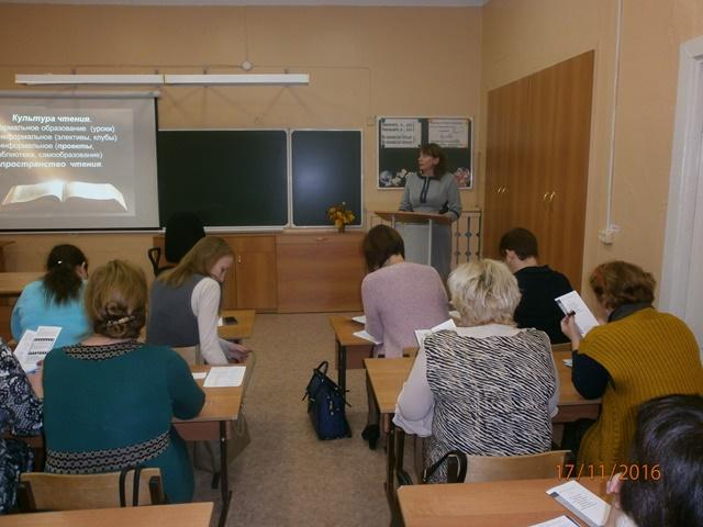 Интересный мастер класс для учителей начальных классов 86